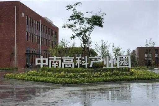 中南高科产业园数据涉嫌造假、合同存在操纵财务数据隐患