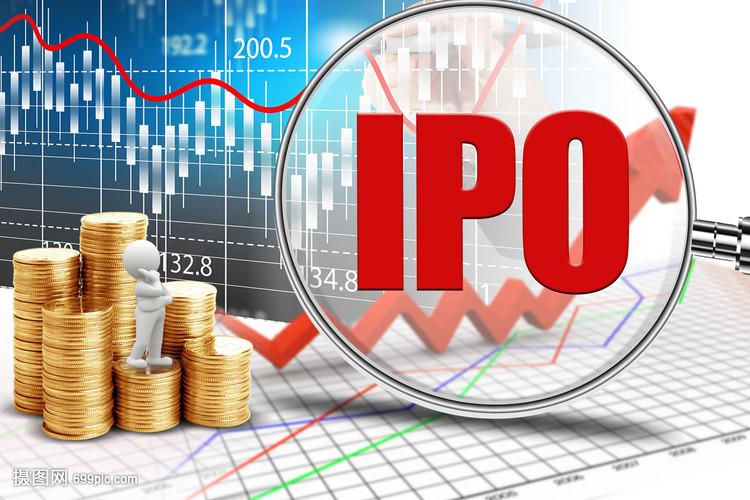 IPO上市不留死角与IPO项目失败10种死法