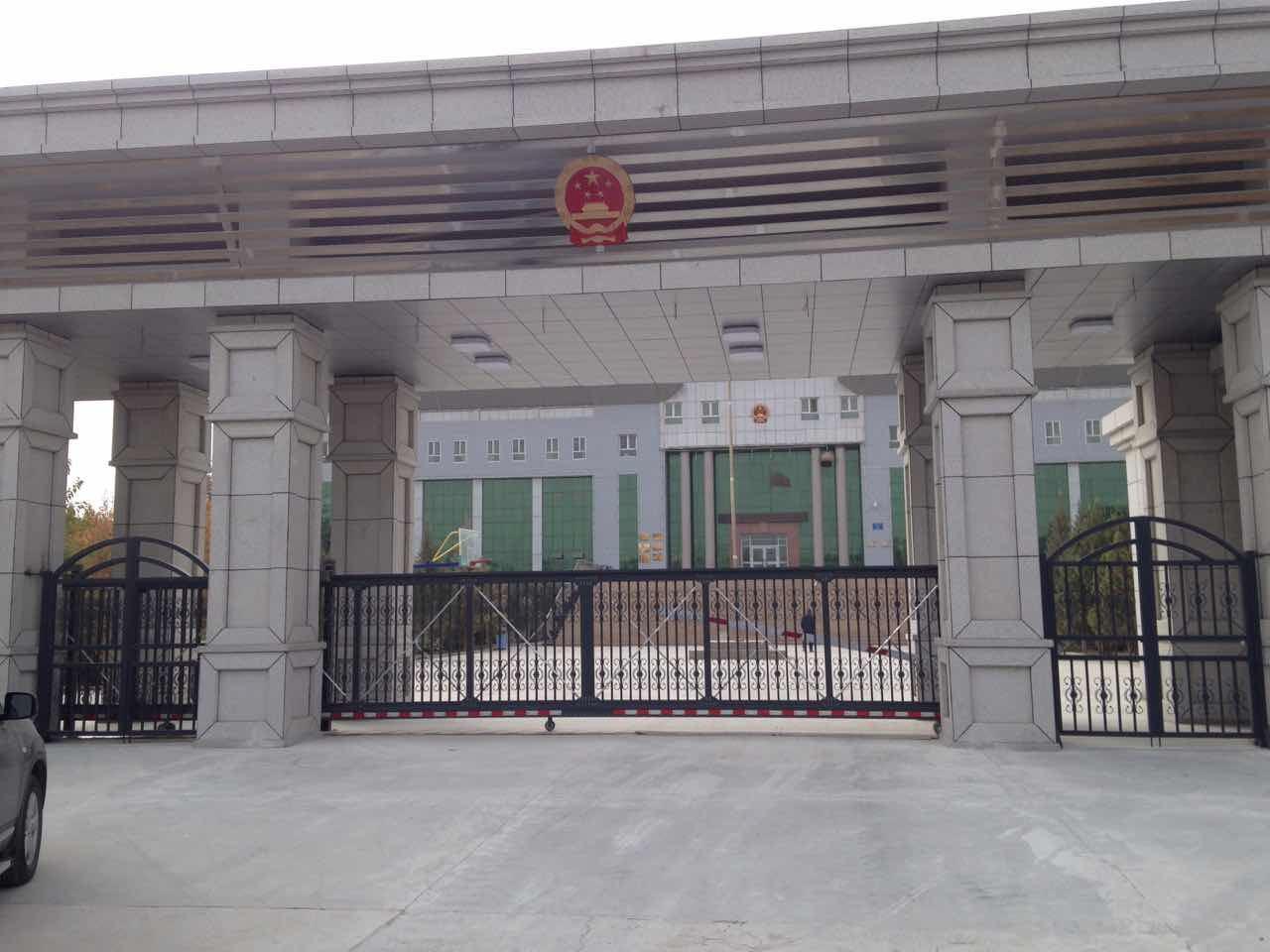 新疆图木舒克法院1