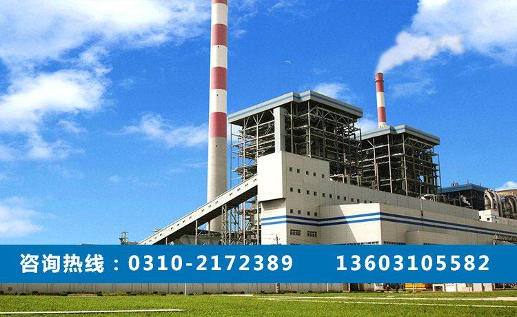 热喷涂技术在热电厂锅炉吸风机、排粉机上的应用
