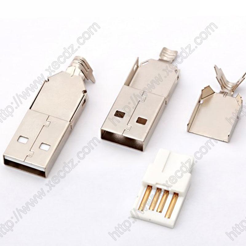 USB2.0-A-M三件式