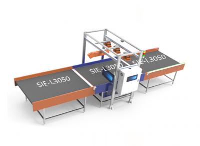 SIE-L3050流水线式称重测体积拍照扫码一体机