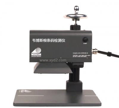 桌面式多光源可调焦条码检测仪 USB DPM TOWER