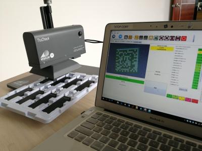 韦博斯根条码检测仪 FlexHite DPM