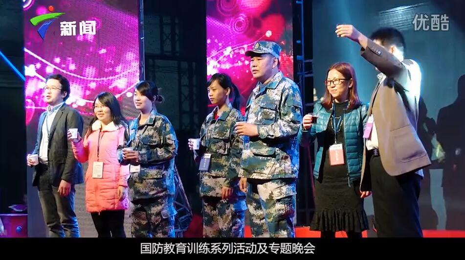 佳美公司十周年慶暨深圳海軍預備役部隊國防教育專題晚會