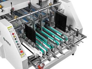 自动高速糊折盒机给纸部