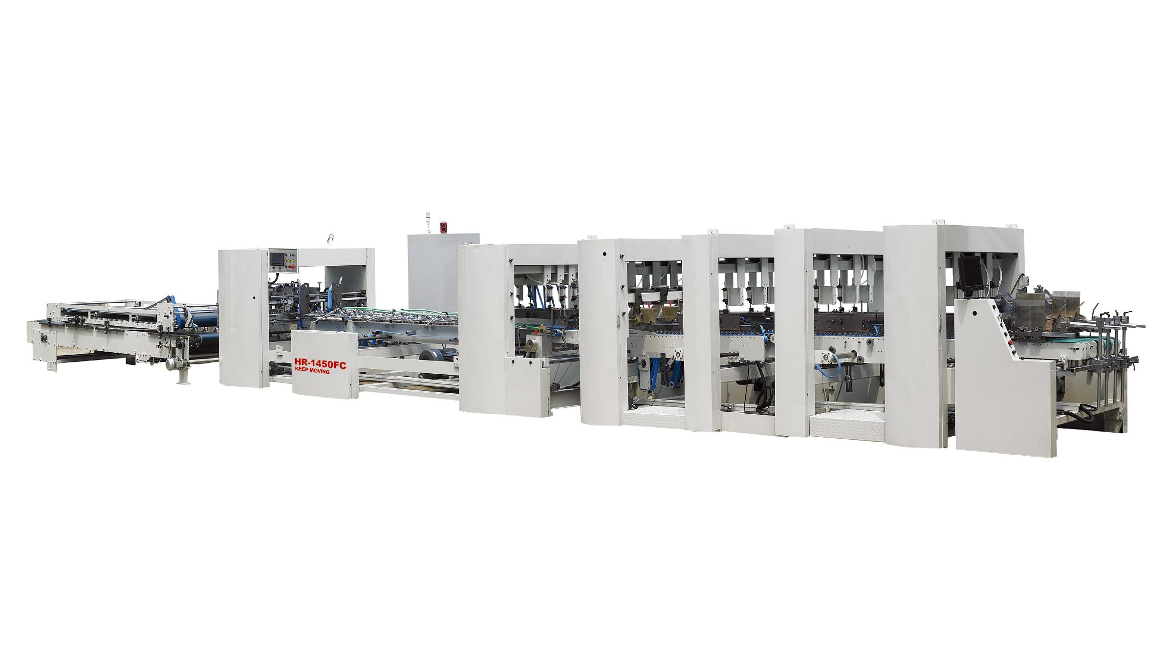 自动高速糊折盒机 HR-1450FC