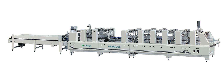 自动高速PVC/PET/PP 糊折盒机