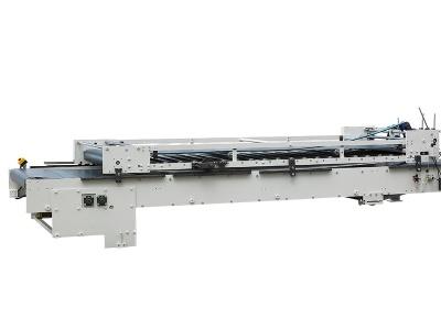 自动高速糊折盒(箱)机 HR-1450FC