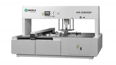 单工位高速程控清废机 HR-1050QF