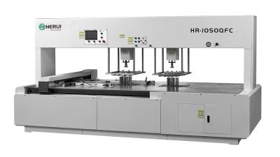 双工位高速程控清废机 HR-1050QFC