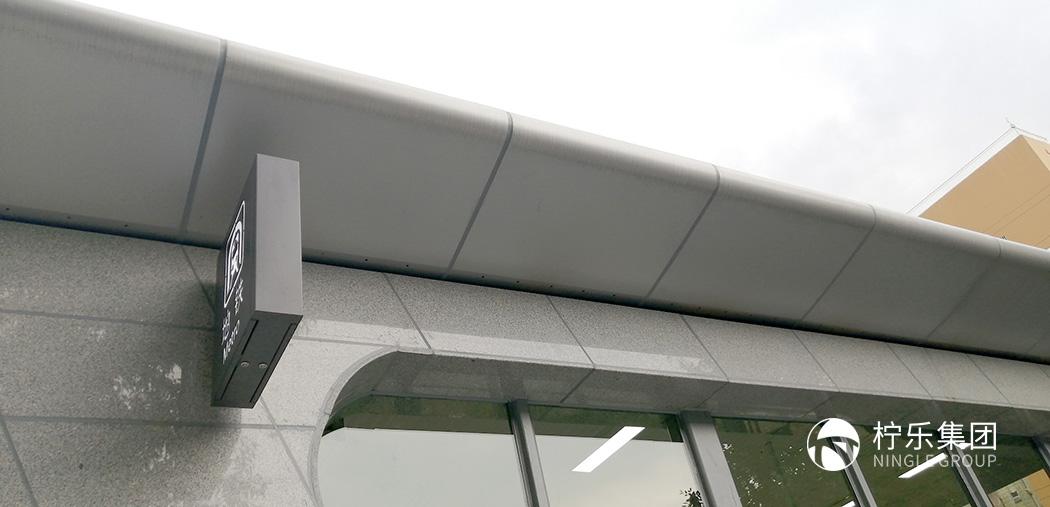 桂林铝单板厂家