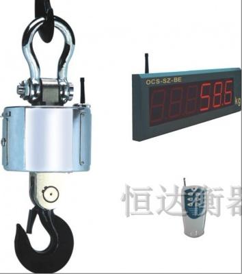 新疆电子吊钩