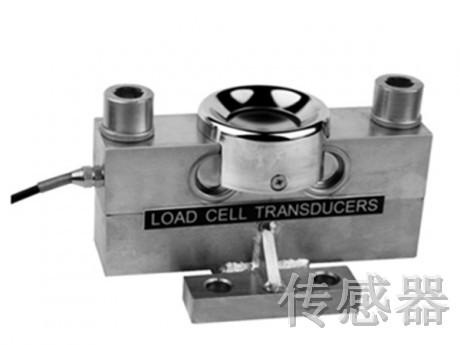 地磅传感器供应