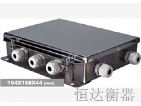 新疆接线盒
