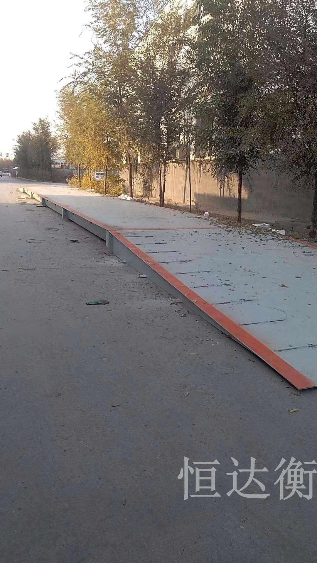 新疆汽车衡