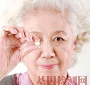 老年人基因检测套餐