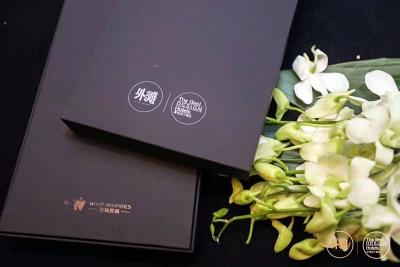 外滩设计酒店×Greenitial笔记本礼盒