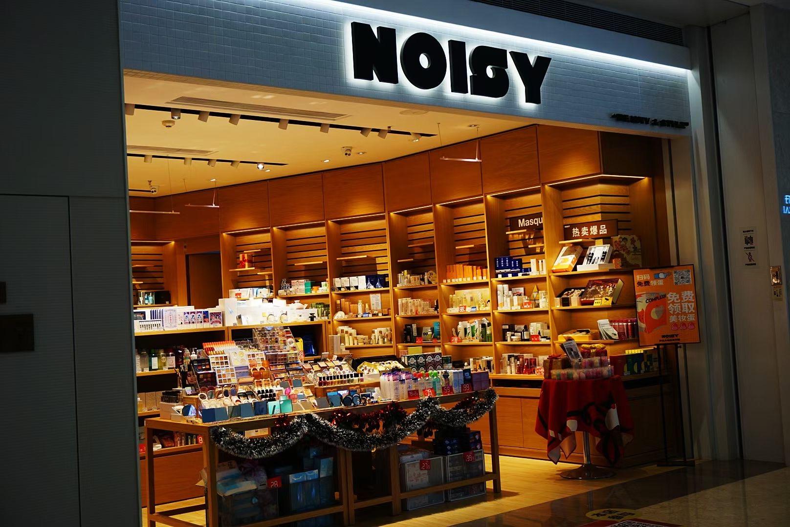 Puppy Salon帕比沙龙正式登陆NOISY