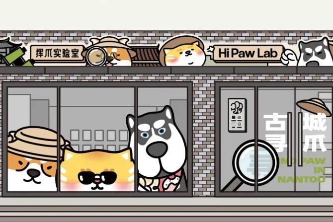 Puppy Salon×挥爪实验室 | 亮相挥爪南头古城快闪店邀你来玩