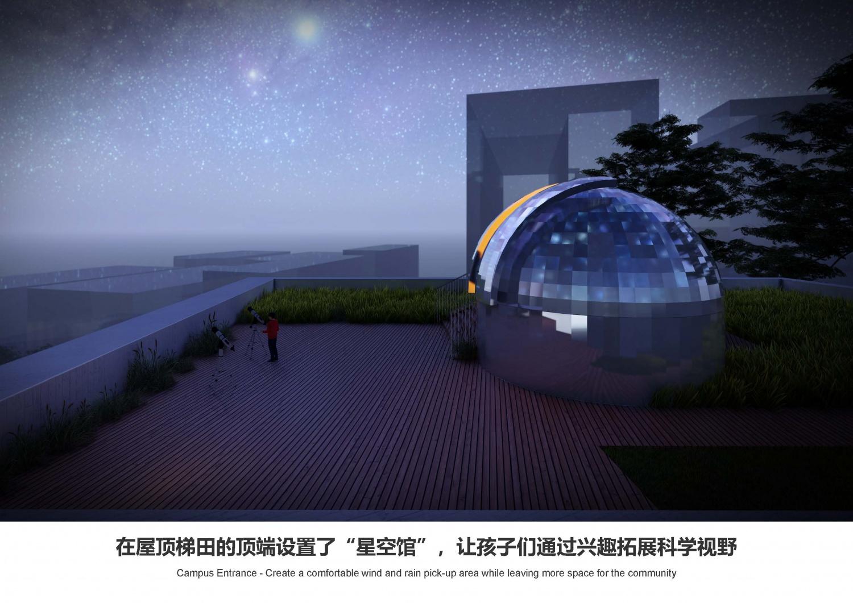 20210620龙华清泉外国语学校(初中部)建设工程05_页面_43