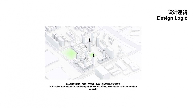 20180331万科坂田空调厂项目 概念方案设计_页面_13