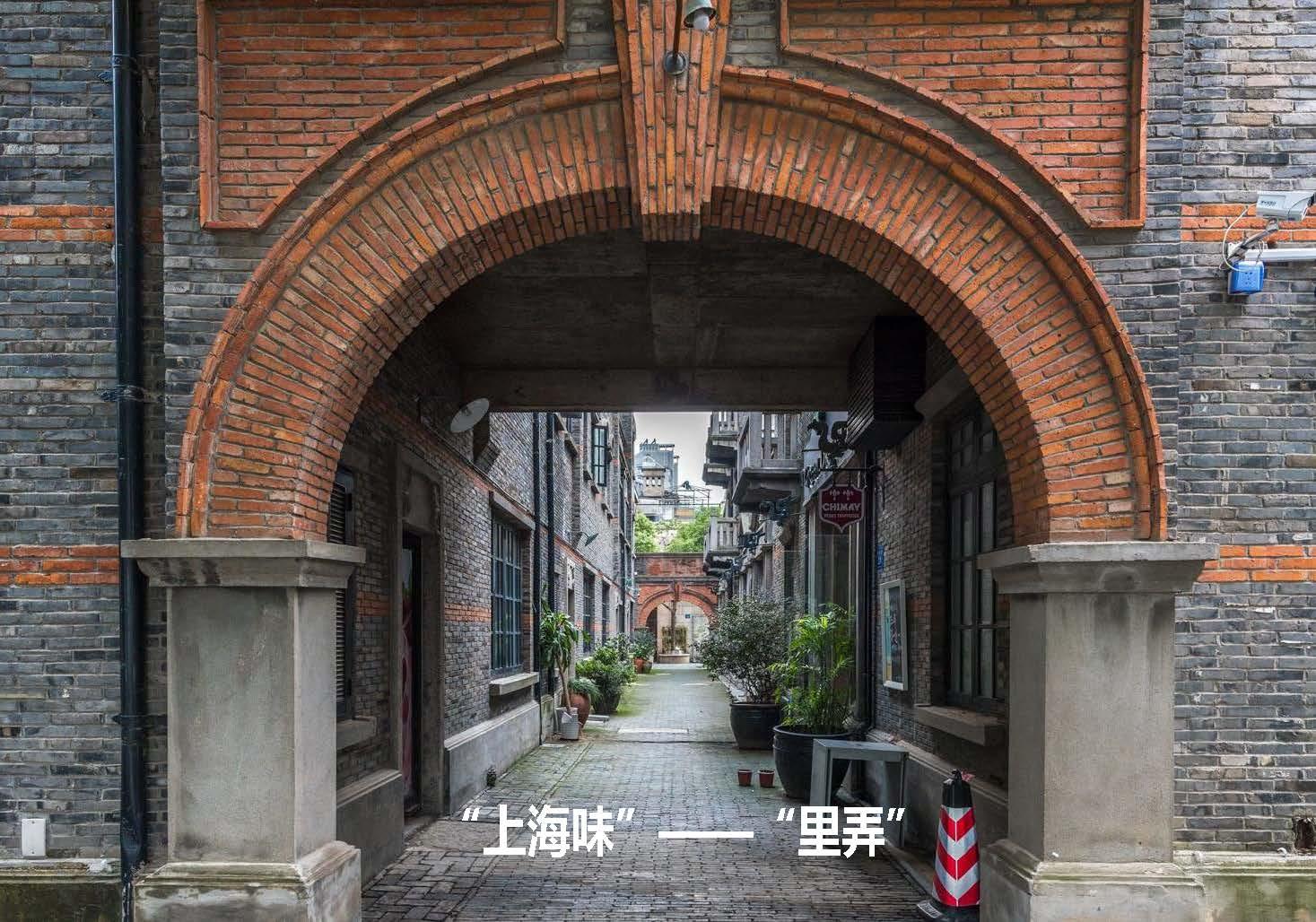 20210315-上海贝赛思国际学校项目·前期概念方案设计_页面_05