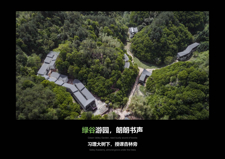20210620龙华清泉外国语学校(初中部)建设工程05_页面_02