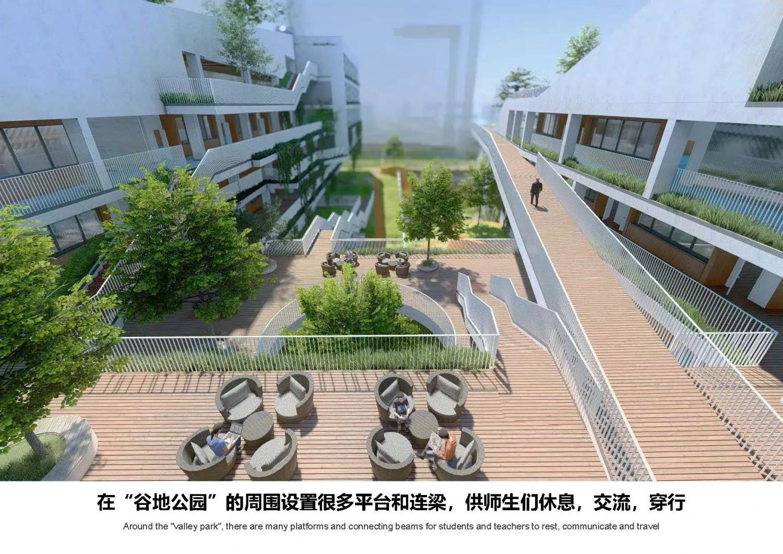 20210620龙华清泉外国语学校(初中部)建设工程05_页面_38