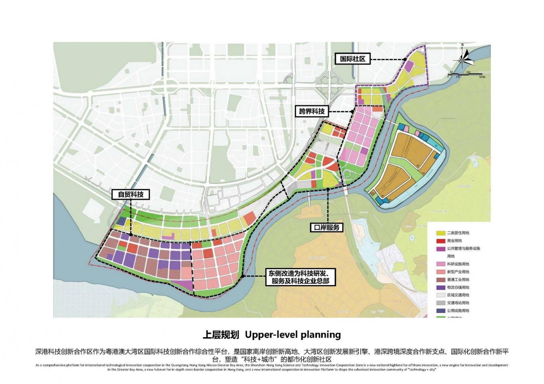20200109 福田口岸东广场拆迁置换用地项目(文本文件)_页面_12
