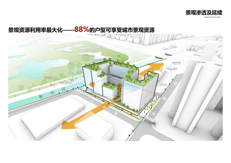 20200109 福田口岸东广场拆迁置换用地项目(文本文件)_页面_26