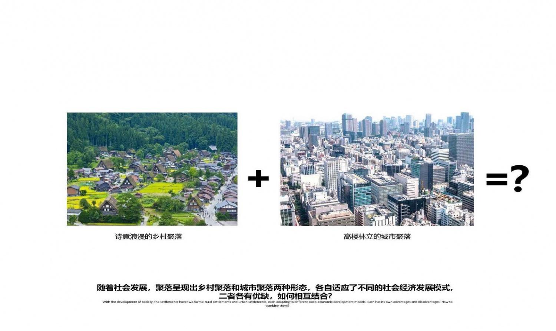 20200109 福田口岸东广场拆迁置换用地项目(文本文件)_页面_08