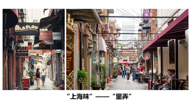20210315-上海贝赛思国际学校项目·前期概念方案设计_页面_06