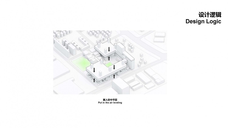 20180331万科坂田空调厂项目 概念方案设计_页面_14