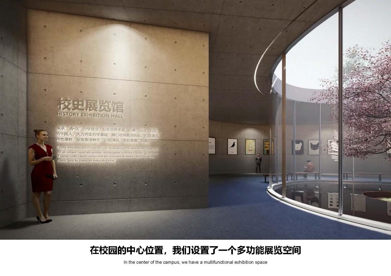 20210620龙华清泉外国语学校(初中部)建设工程05_页面_45