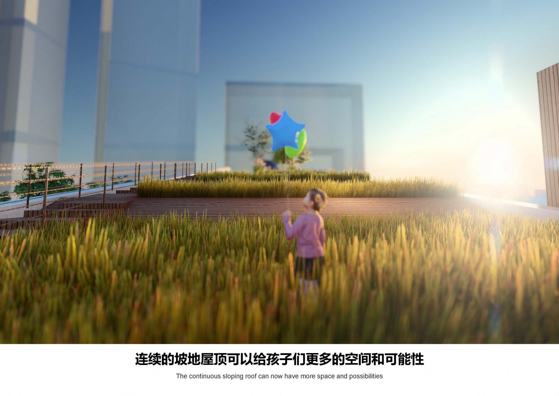 20210620龙华清泉外国语学校(初中部)建设工程05_页面_42