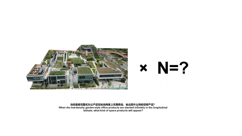 20180331万科坂田空调厂项目 概念方案设计_页面_04