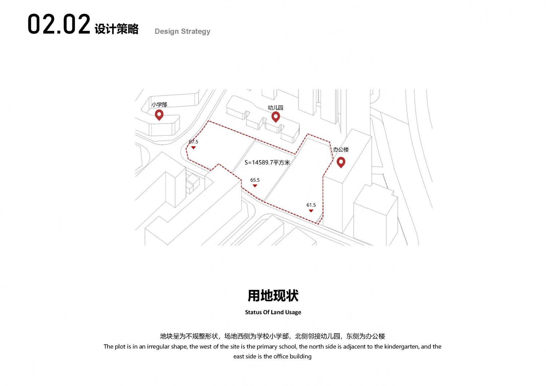 20210620龙华清泉外国语学校(初中部)建设工程05_页面_20