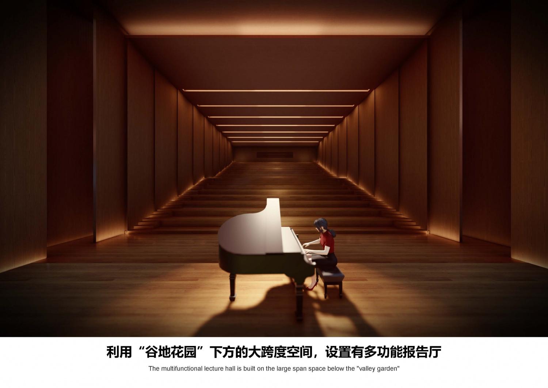 20210620龙华清泉外国语学校(初中部)建设工程05_页面_47
