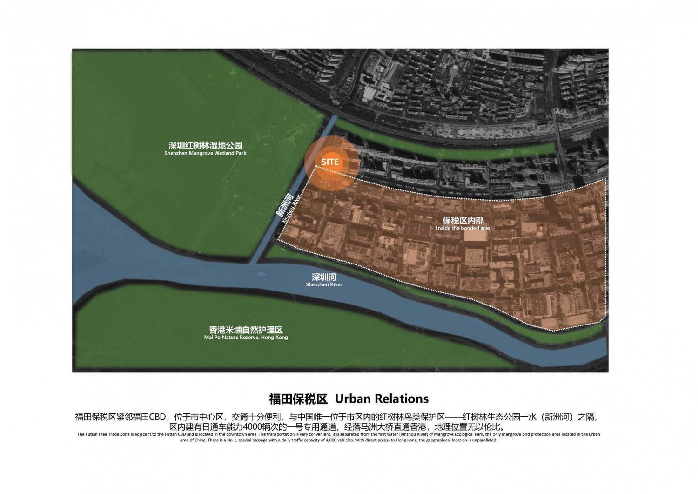 20200109 福田口岸东广场拆迁置换用地项目(文本文件)_页面_13
