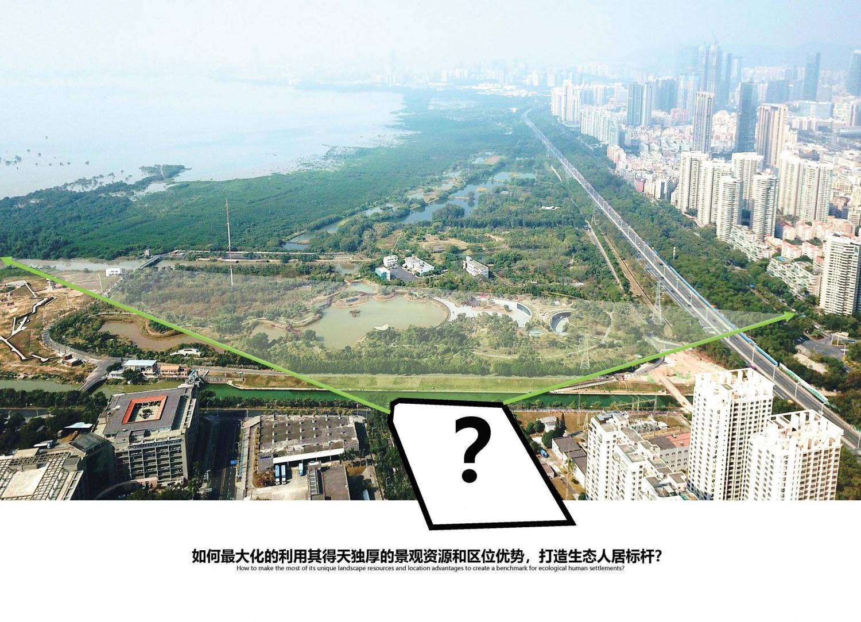 20200109 福田口岸东广场拆迁置换用地项目(文本文件)_页面_18