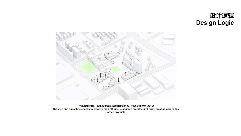 20180331万科坂田空调厂项目 概念方案设计_页面_11