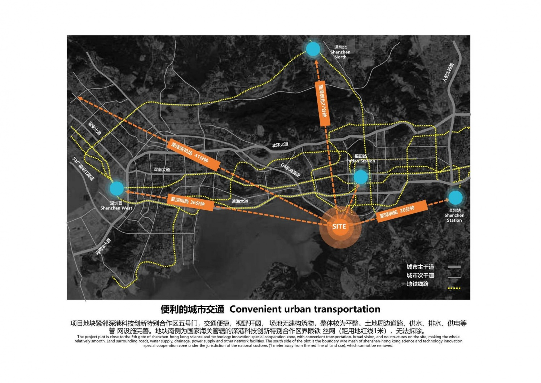 20200109 福田口岸东广场拆迁置换用地项目(文本文件)_页面_14