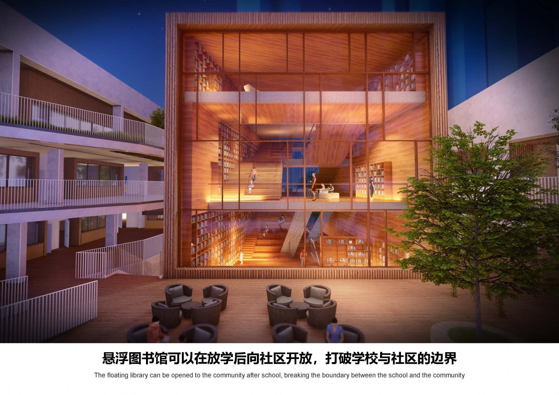 20210620龙华清泉外国语学校(初中部)建设工程05_页面_55