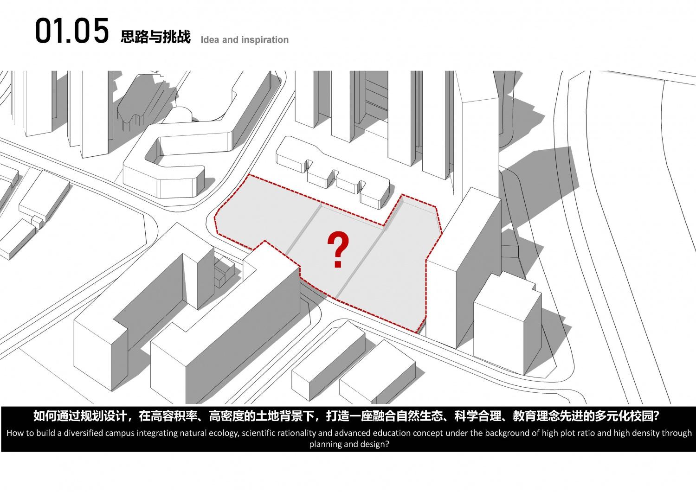 20210620龙华清泉外国语学校(初中部)建设工程05_页面_15