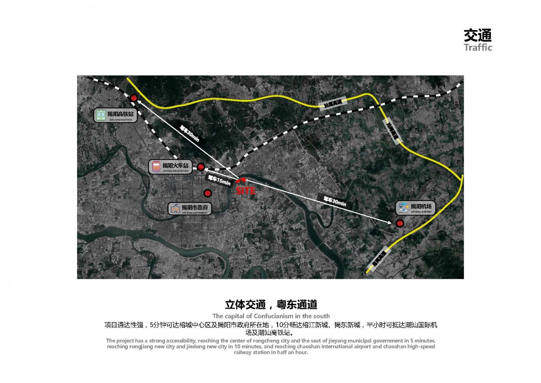 揭阳综合体(酒店及公寓地块)方案设计_页面_05