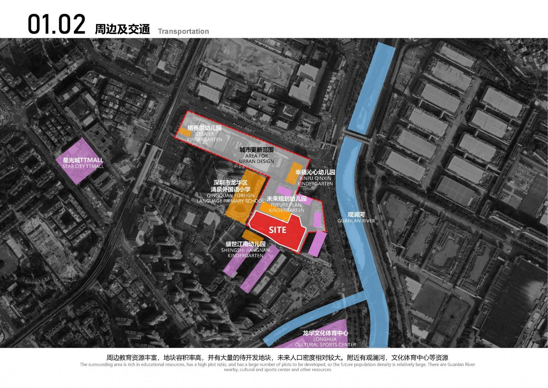 20210620龙华清泉外国语学校(初中部)建设工程05_页面_08