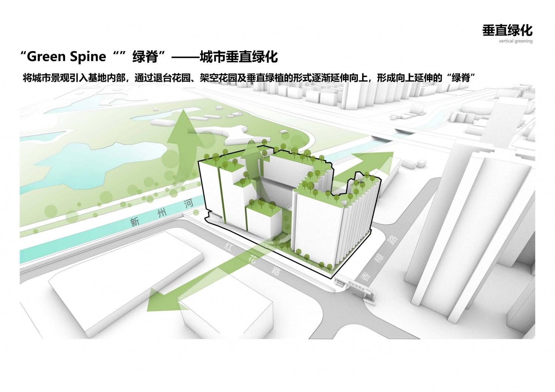 20200109 福田口岸东广场拆迁置换用地项目(文本文件)_页面_25
