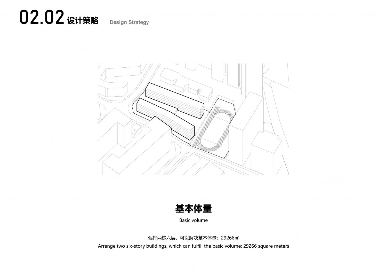20210620龙华清泉外国语学校(初中部)建设工程05_页面_21