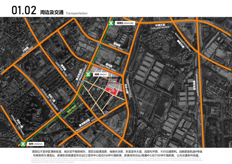 20210620龙华清泉外国语学校(初中部)建设工程05_页面_07